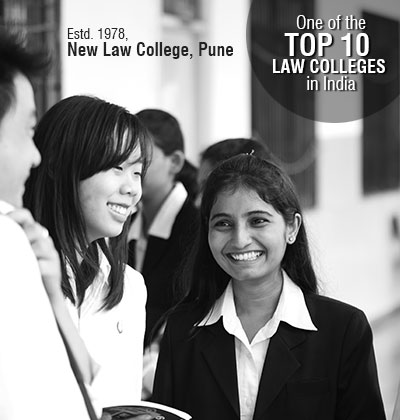 One of the Top 10 Law Colleges In India, New Law College, Pune